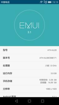 华为荣耀7i(全网通)刷机包 基于官方B171 EMUI3.1 完整ROOT权限 省电优化 非常好用截图