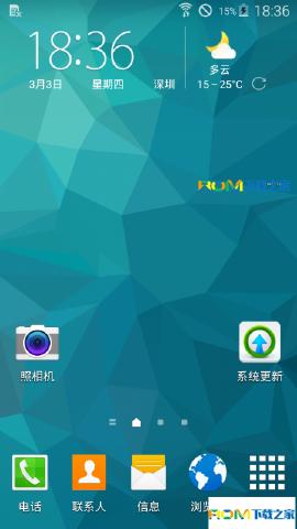 三星Galaxy S5(G900L)刷机包 优化网络 内存优化 安全流畅 长时间稳定运行截图
