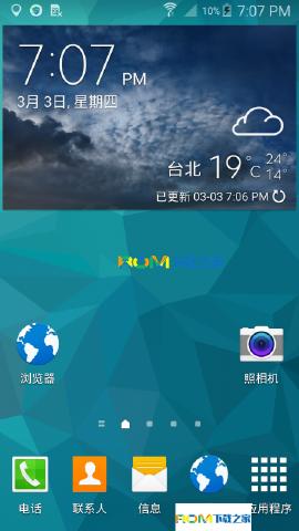 三星Galaxy S5(G900V)刷机包 官方原版 原汁原味 纯净版截图