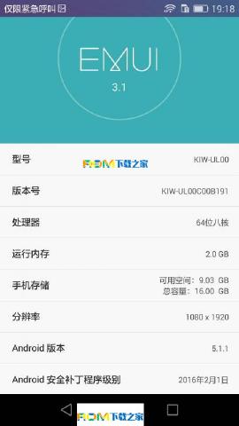 华为荣耀畅玩5X刷机包 双4G版 基于官方B191 桌面5*5布局 单卡单显 美化流畅截图