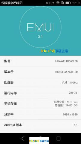 华为麦芒4刷机包 电信4G版 基于官方B180 EMUI3.1 完美ROOT 流畅顺滑 省电稳定截图