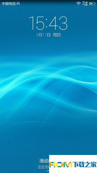 华为荣耀7i全网通刷机包 基于官方B182 完美ROOT 适当精简 省电优化 流畅稳定截图
