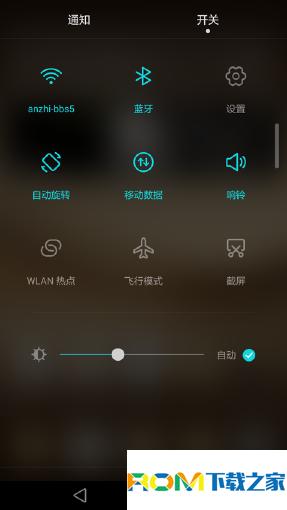 华为Mate8刷机包 全网通版AL10 EmotionUI4.0 B129SP02 轻修改精简卡刷包 震撼首发截图