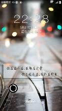 华为荣耀3C L01 EMUI2.3的流畅度+EMUI3.0的漂亮UI相结合 欢迎体验