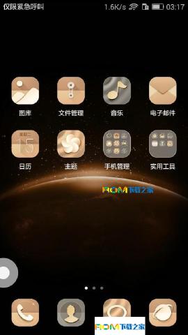 华为荣耀畅玩4x刷机包 移动定制高配版 基于官方B240 EMUI3.1 桌面5*5布局 完美ROOT截图