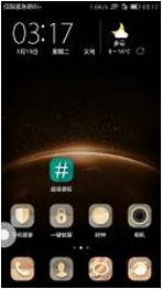 华为荣耀畅玩4x刷机包 移动定制高配版 基于官方B240 EMUI3.1 桌面5*5布局 完美ROOT