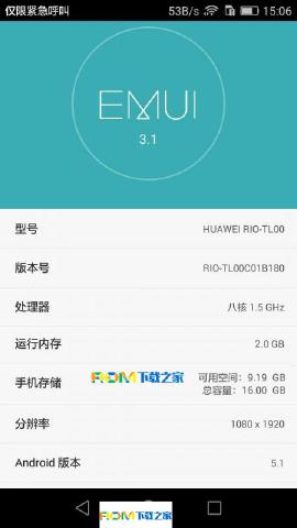 华为G7 Plus((RIO-TL00)移动4G版刷机包 基于官方B180 EMUI3.1 桌面5*5布局 省电稳定截图