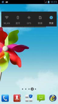 中兴N5S刷机包 基于官方4.1.2 状态栏网速 拍照优化 性能稳定截图