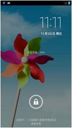 中兴N5S刷机包 基于官方4.1.2 状态栏网速 拍照优化 性能稳定