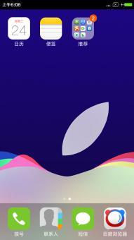 酷派大神F1刷机包 移动版 全新IOS9风格 白变图标 Swap加速 优化美化 推荐使用截图