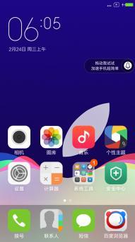 酷派大神F1 Plus联通版刷机包 全新IOS9风格 Win10自由桌面 好用稳定截图