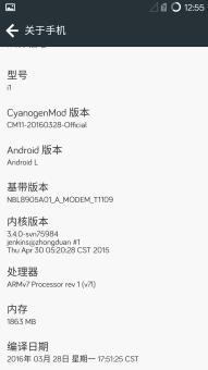 IUNI I1 刷机包 基于CM11 高仿AndroidL风格 ROOT权限 细节调整 美化流畅截图
