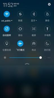 酷派大神Note 3移动版刷机包 360OS V1.0.073 稳定版 生活的质感截图