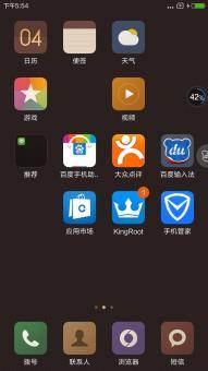 三星Galaxy S4(I9500)刷机包 MIUI7开发版 精简优化 极致流畅稳定 经典再现截图