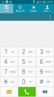 三星N7100刷机包 基于官方4.1.2 ROOT权限 经典再现 实用流畅截图