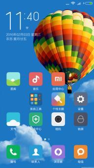 小米红米Note刷机包 联通版 基于最新MIUI 7.1稳定版 下拉美化 简单实用 稳定流畅截图