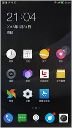 乐视超级手机1 Pro双4G版刷机包 基于官方011S稳定版 优化美化 超大内存 好看大气