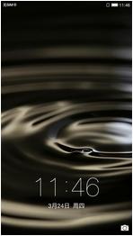 乐视X900+刷机包 ROOT权限 官方内核 适度精简 原汁原味 长期使用