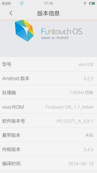 步步高 VIVO X3t 刷机包 基于官方FuntouchOS最新版 ROOT权限 人性化 流畅实用截图