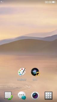 朵唯isuper S1刷机包 Color OS 完美ROOT 优化美化 全新体验 极致流畅截图