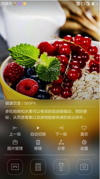 华为P9刷机包 移动4G版 EVA-TL00_C01B139 Android6.0 官方固件 原汁原味截图