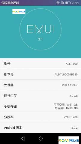 华为P8移动4G版刷机包 基于官方B230 EMUI3.1 完美ROOT 桌面5*5布局 单卡单显 优化稳定截图