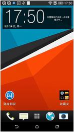 HTC Desire 816t(移动版)刷机包 Sense6风格 完美ROOT 归属地 深度精简 官方经典款