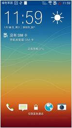 HTC Desire 816T 刷机包 基于官方 网速显示 状态栏切换 Xposed框架 高级设置 简约流畅