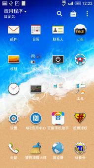 HTC 802t 移动版刷机包 Sense7.0特性 完整ROOT权限 杜比音效 精简优化 稳定省电截图