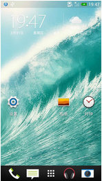 HTC 802d 电信版刷机包 全局Sense6.0风格 完美ROOT 背景透明 美化 省电 流畅