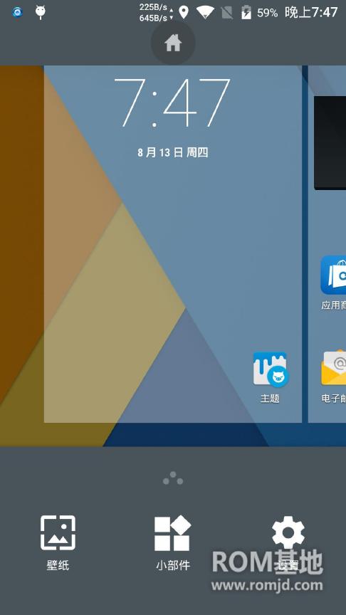 HTC One Max(8060)刷机包 MoKeeOS官方适配最新版 全网首发截图