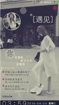 小米红米1S刷机包 联通+电信版 基于官方V7.3.1.0.KHCCNDD 极致精简 超级流畅