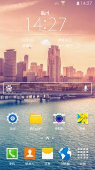 三星G7106刷机包 基于官方ZNUAOH2 S6风格 完美ROOT 深度精简 优化美化截图