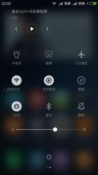 小米红米Note刷机包 移动版 基于官方V7.2.1.0稳定版 ROOT权限 全框架美化 细腻入微 流畅省电截图