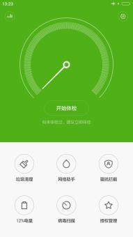红米Note3标准版刷机包 基于官方MIUI7稳定版 Swap加速 广告屏蔽 适度精简 省电流畅截图