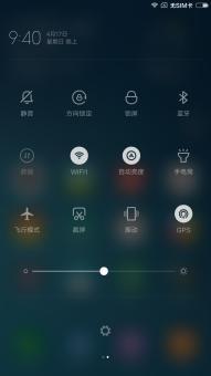小米红米Note3刷机包 标准版 完美ROOT XP框架 双排网速显示 高级设置 流畅稳定截图