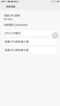 红米Note 3高配版刷机包 基于官方 特效切换 高级设置 主题破解 悬浮助手 优化流畅截图