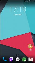 小米红米2刷机包 移动版 基于CM13 Google服务框架 XTS工具箱 养眼轻量化