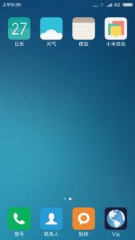 小米红米2A刷机包 基于官方 完整ROOT权限 广告屏蔽 超强性能 完美省电 内存优化截图