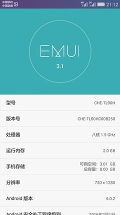 华为荣耀畅玩4X(CHE-TL00H)刷机包 移动高配版 基于官方B250 EMUI3.1 5.0稳定版 简约流畅截图