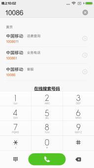 小米Note双网通版刷机包 基于MIUI7波兰版 主题破解 布局切换 杜比/蝰蛇音效 省电流畅截图