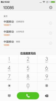 小米Note顶配版刷机包 MIUI7.2稳定版 DIY状态栏 动画/布局切换 双击锁屏 破解主题 省电稳定截图