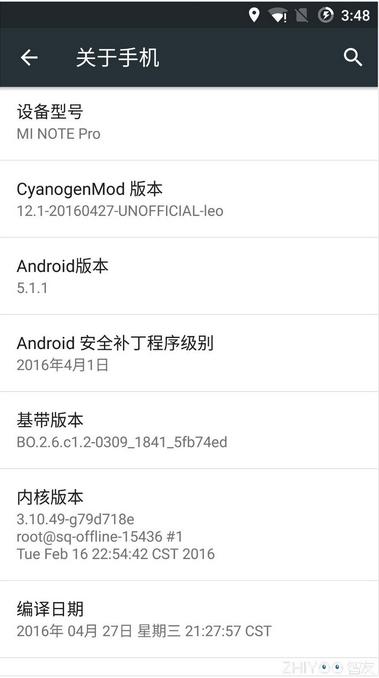小米Note刷机包 顶配版 CM12.1 安卓5.1.1 号码归属地 状态栏网速 日历农历 精简优化截图