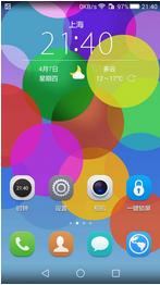 华为P6刷机包 电信版 EMUI3.0 完整ROOT 单卡单显 适度精简 官方风格 原汁原味