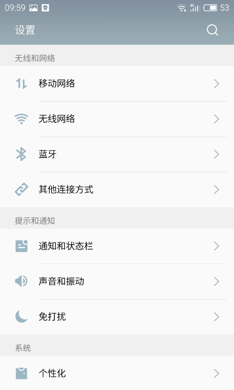 乐视2刷机包 基于官方14S稳定版 完整ROOT权限  Live功能自定义 支持V4 IOS状态栏 去黄框 省电稳定截图