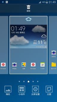 三星Galaxy Note3(N9006)刷机包 官方稳定流畅 完美ROOT权限 丝滑顺畅 多项优化 省电好用截图