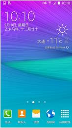 三星Note 3(N9005)刷机包 基于官方 S5特性 T9拨号 状态栏自定义 归属地 浮动信息 省电流畅