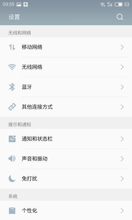魅族魅蓝3刷机包 Flyme 5.1.4.1QY YUNOS电信稳定版 优化更新截图
