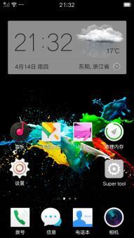 OPPO R827T 刷机包 Color OS官方稳定版 高级设置 密度切换 辅助开关 Wi-Fi密码查看 精简省电截图