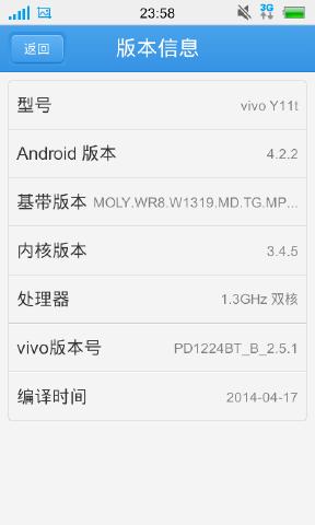 步步高 VIVO X3t 刷机包 ALPS.JB2.TDD.MP.V1 原汁原味截图